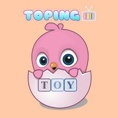 Toping Toy 토핑토이