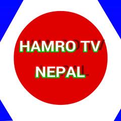 HAMRO TV NEPAL
