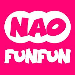 Nao FunFun
