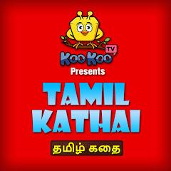 Koo Koo TV Tamil Kathai
