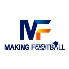 메이킹풋볼 Making Football