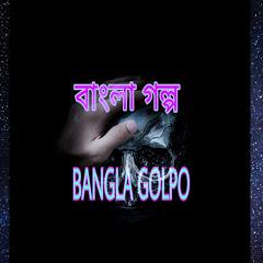 BANGLA GOLPO TV