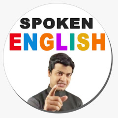 Spoken English Sir Videos