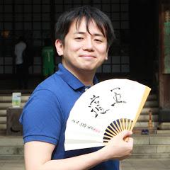 はじめ先生の将棋チャンネル