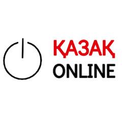 QAZAQ ONLINE