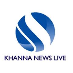 KHANNA NEWS LIVE