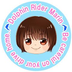 イルカ乗りのまりん / Dolphin Rider Marin