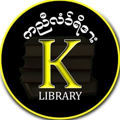 Karen Library - Youtube