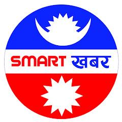 Smart Khabar