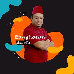 บังฮาซัน - BANGHASUN