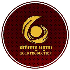 Gold Production Official