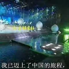 chinataiwansongs