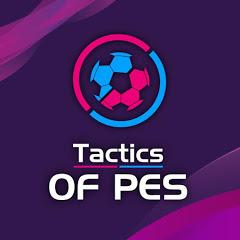 Tactics Of Pes - تكتيكات بيس