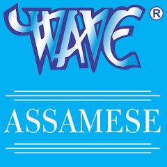 Wave Music Assam