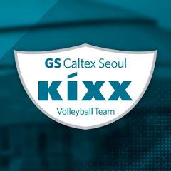 GS칼텍스서울Kixx배구단