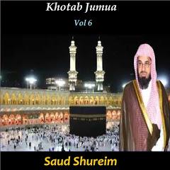 Sheikh Saud Bin Ibrahim Al- Shuraim - Topic