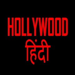 Hollywood Explain In Hindi