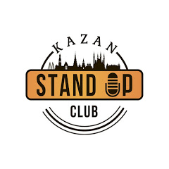 Stand Up Club Kazan