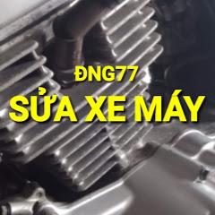 Đinh Nguyễn 77