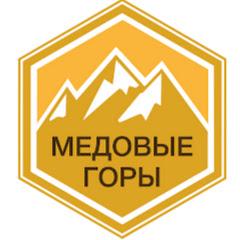 Медовые горы