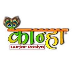 Kanha Gurjar Rasiya