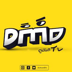 DoMunDi TV