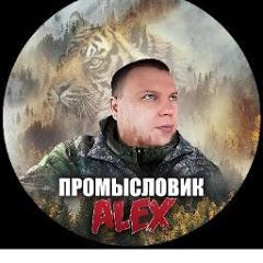 Алексей TIPOMbICJIOBuK