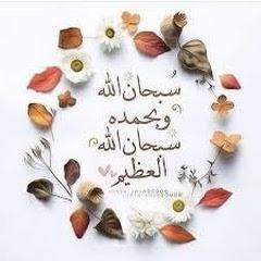 قناة حقي : قصص - ترفيه - معلومات Alwani