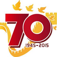 纪念中国人民抗日战争暨世界反法西斯战争胜利70周年阅兵式9月3日大阅兵直播频道