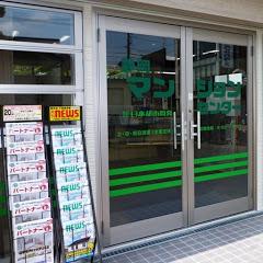 マンション売買専門店 静岡マンションセンター
