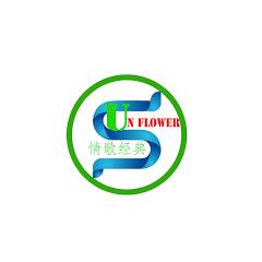 Sun flower - 情歌经典