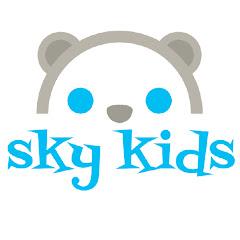 Sky Kids Toys