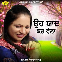 Amrita Virk - Topic