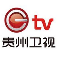 贵州卫视官方综合频道