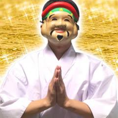 エネルギーヒーラー言霊 太郎