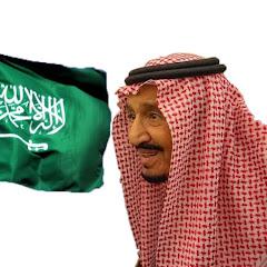 الدرع السعودي