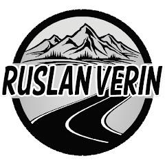 Ruslan Verin — Путешествия на велосипеде