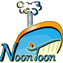 Noon Toon