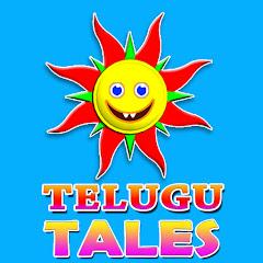 Telugu Tales