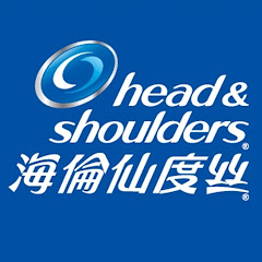 海倫仙度絲head & shoulders