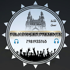 Folk Dancer Presents