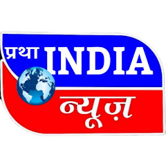 PRATHA INDIA NEWS