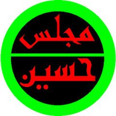 Today Majlis Hussain