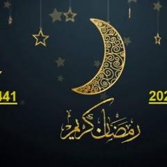 قناة رمضان