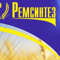 Завод Ремсинтез - официальный канал