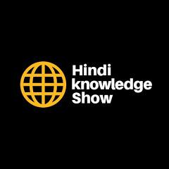 Hindi Knowledge show