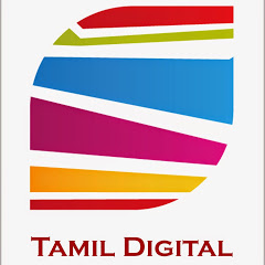 Tamil Digital