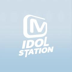 芒果TV爱豆娱乐站 MGTV Idol Station
