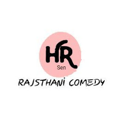 HR Sen - Rajsthani Comedy