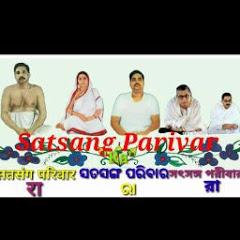 Satsang Parivar
